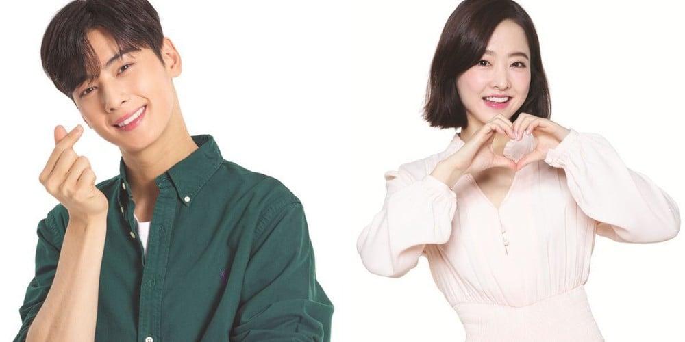 Cha Eun Woo, Park Bo Young