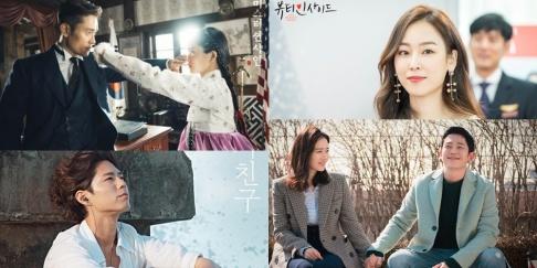 Jung Hae In, Kim Tae Ri, Lee Byung Hun, Park Bo Gum, Seo Hyun Jin, Son Ye Jin
