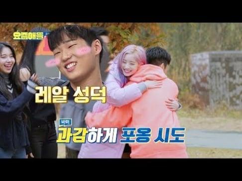 TWICE, Nayeon, Dahyun