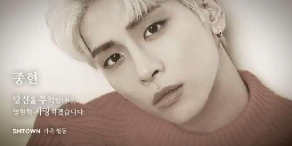 SM Entertainment pays tribute to late SHINee member Jonghyun