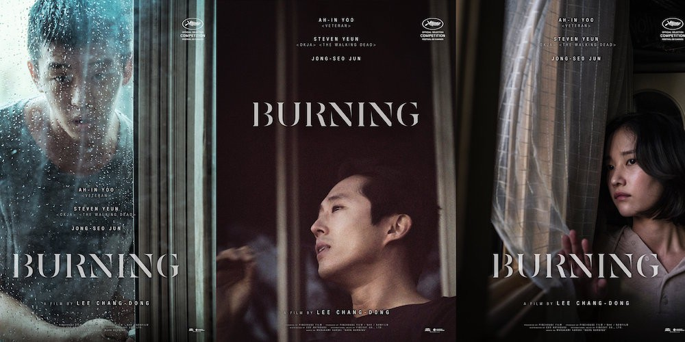 Steven Yeun x Yoo Ah In's 'Burning' may become the first