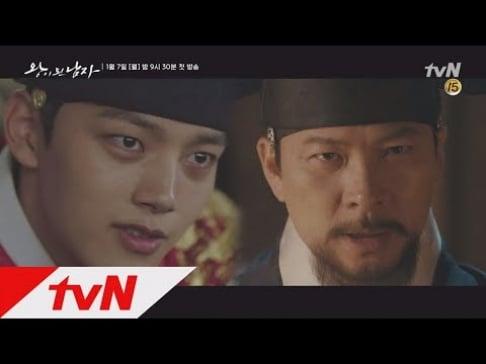 Lee Sae Young, Yeo Jin Goo