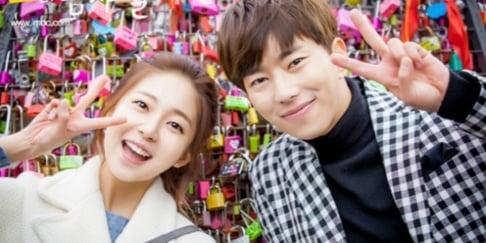 Baek Jin Hee, Yoon Hyun Min