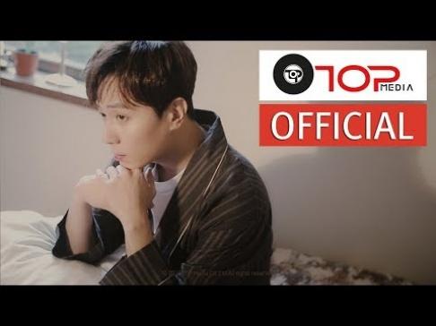 Shinhwa, Andy
