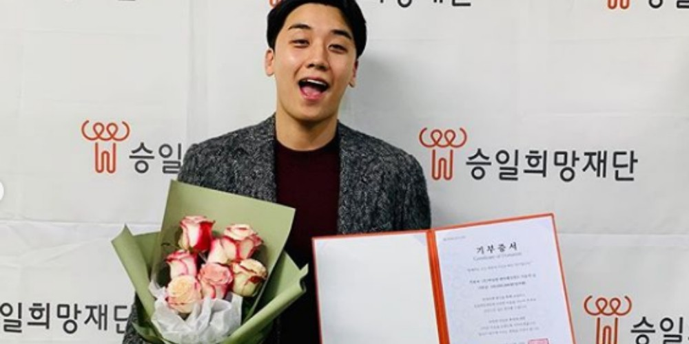 Seungri Donates 100 Million Krw To The Seungil Hope Foundation
