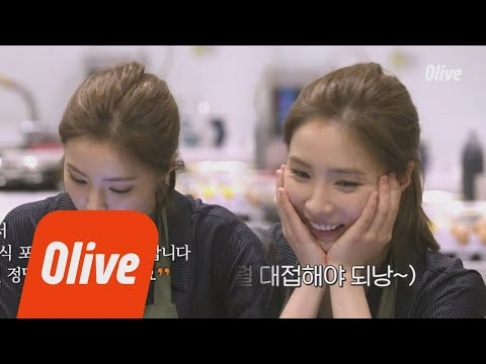Lee Yi Kyung, Shin Se Kyung