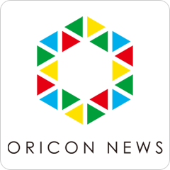 Oricon 2018 Year-end Music Charts | allkpop