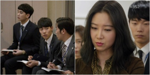 Gong Hyo Jin, Ryu Joon Yeol