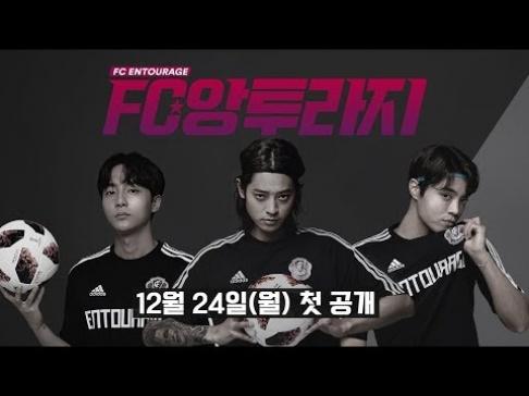 Eddy Kim, Jung Joon Young, Roy Kim
