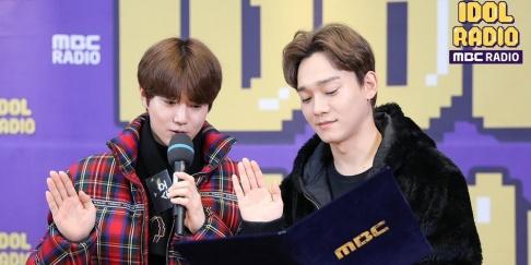 Ilhoon, EXO, Suho, Kai, Chen