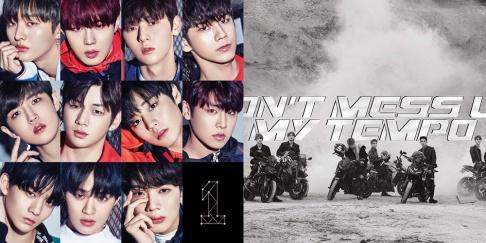 EXO, Wanna One