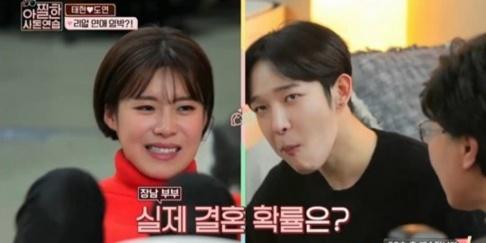 Jang Do Yeon, Nam Tae Hyun