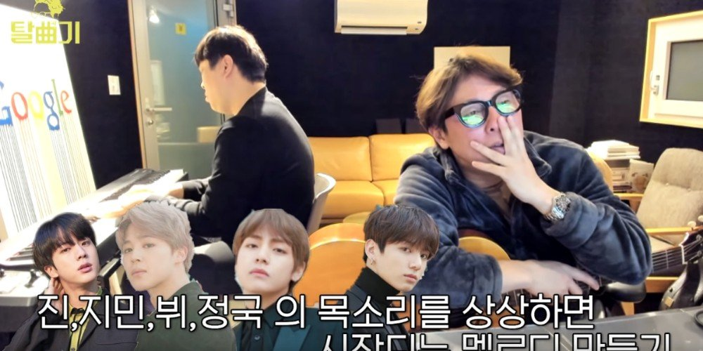 Yoon Jong Shin produces a ballad for the vocal line of BTS