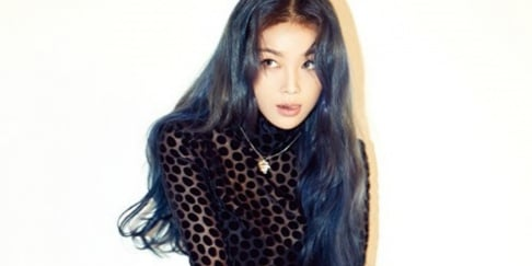 Wonder Girls, Yubin