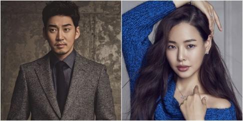 Honey Lee, Yoon Kye Sang