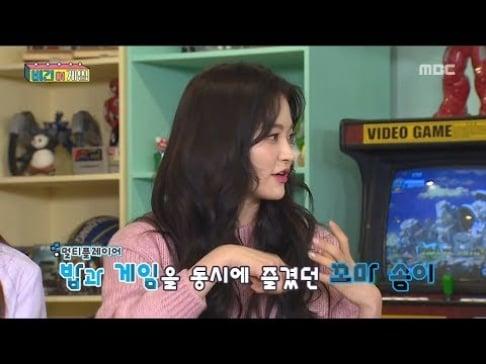 DIA, Somyi, Eunchae
