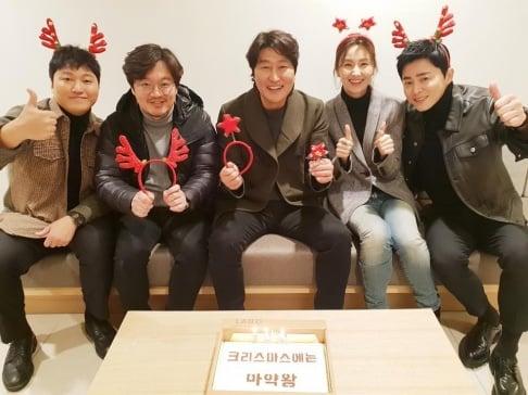 Bae Doo Na, Jo Jung Suk, Kim So Jin