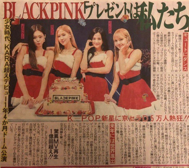 BLACKPINK is the fastest Korean girl group to perform in a Japanese