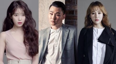 g.o.d, Kim Tae Woo, IU, Melomance, Urban Zakapa, Yang Da Il