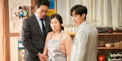 Jinyoung, Ra Mi Ran