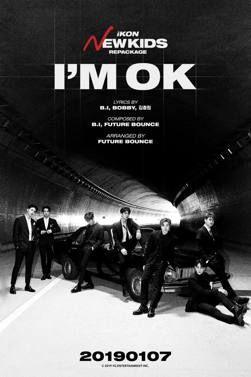 iKON suit up for repackaged album comeback teaser | SBS PopAsia