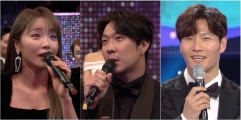 HaHa, Hong Jin Young, Kim Jong Kook