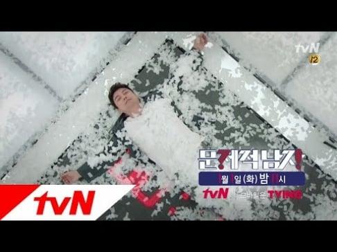 WINNER, Lee Seung Hoon, Kim Jin Woo