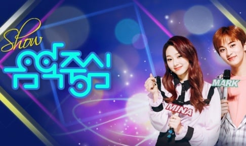 Black Pink, Jennie, Bolbbalgan4, (Bangtan Boys) BTS, EXO, GFriend (Girlfriend), (G)I-DLE, iKON, IZ*ONE, Kim Chung Ha, Momoland, Red Velvet, Sunmi, TWICE, Wanna One, Song Min Ho (Mino)