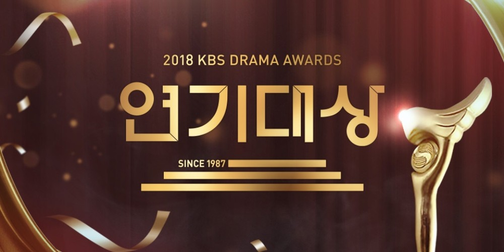 Winners from the '2018 KBS Drama Awards'!   allkpop
