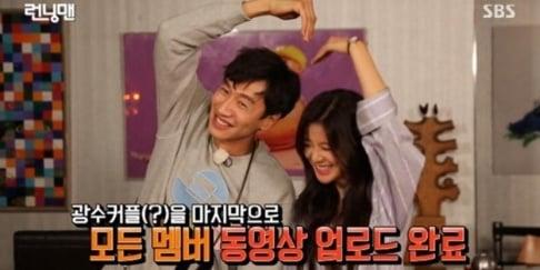 Ji Suk Jin, Lee Kwang Soo, Lee Sun Bin