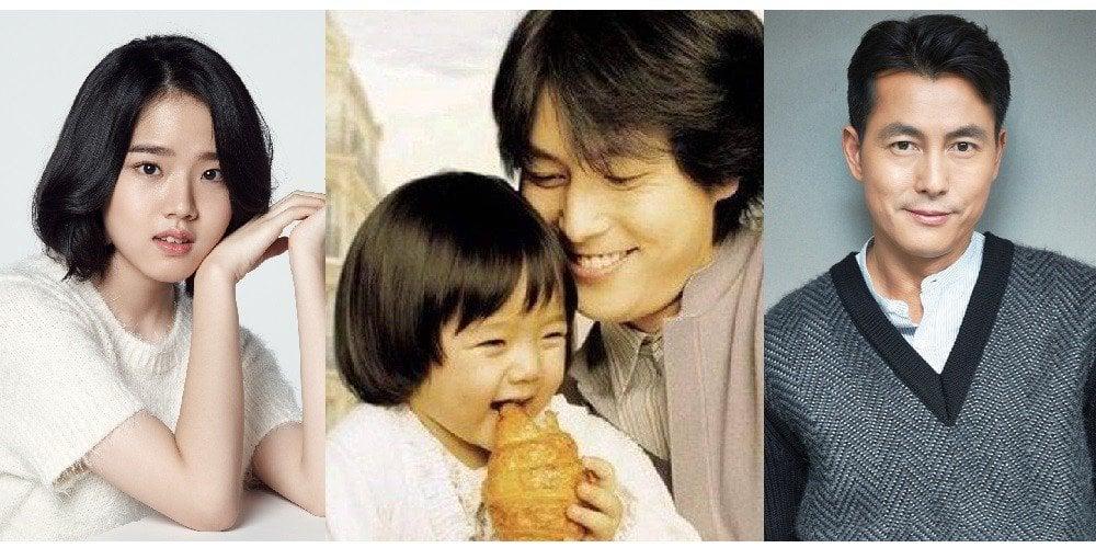 Kim Hyang Ki and Jung Woo Sung recreate their adorable 'Paris