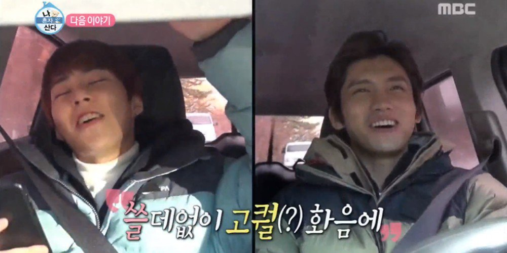 Changmin and Xiumin enjoy a bromantic trip in 'I Live Alone' preview