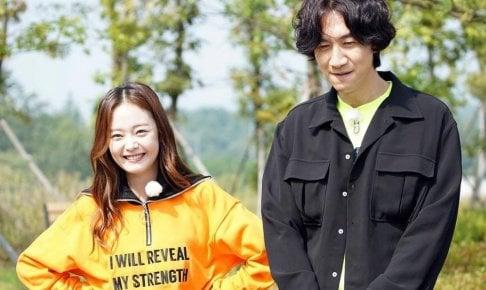 Jeon So Min, Lee Kwang Soo