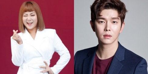 Park Na Rae, Yoon Kyun Sang