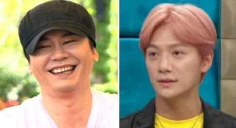 Sechskies, Lee Jae Jin, Yang Hyun Suk