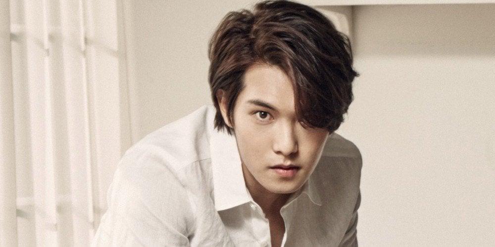 Resultado de imagen para lee jong hyun