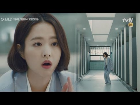 Ahn Hyo Seop, Park Bo Young