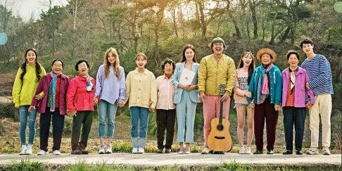 Soobin, Yuqi, Yves, Choi Yoo Jung