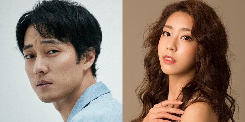 Actor So Ji Sub Reportedly Dating Announcer Jo Eun Jung