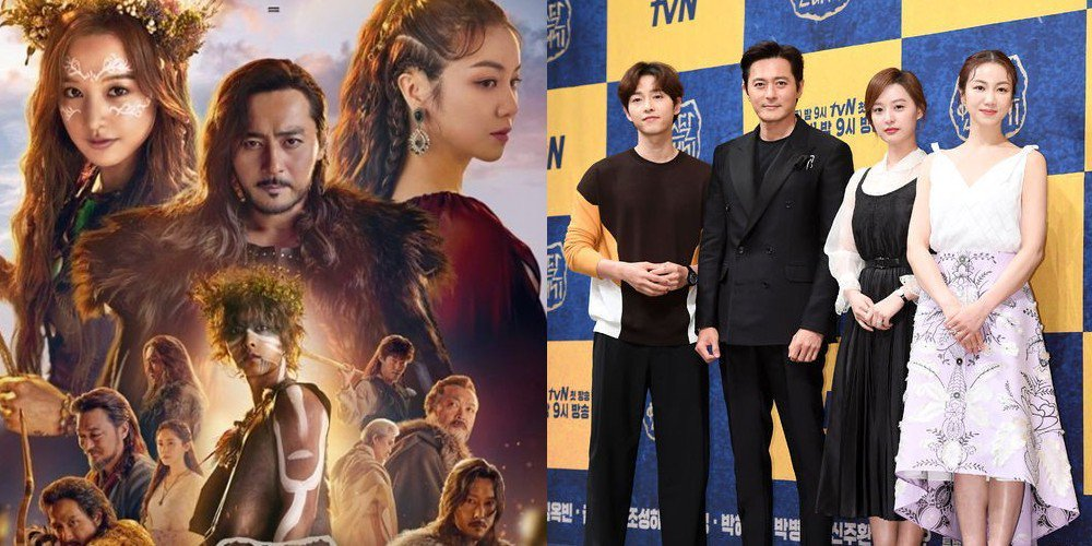Cast and crew of tvN's 'Arthdal Chronicles' completes all filming