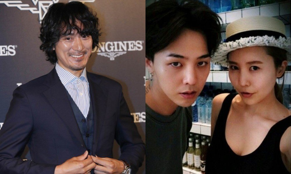 Actor Kim Min Joon revealed to be dating G-Dragon's older ...