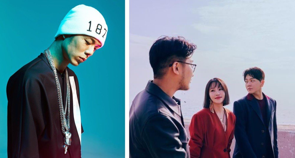 Image result for Urban Zakapa releases MV teaser for 'Seoul Night' featuring Beenzino