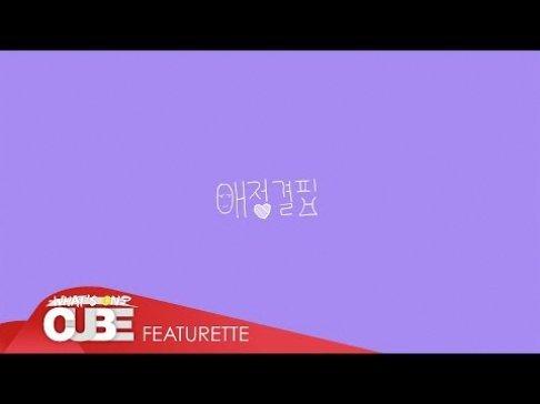(G)I-DLE, Soyeon
