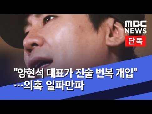Han Seo Hee, B.I