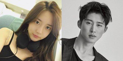 Han Seo Hee, B.I, Yang Hyun Suk