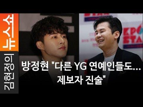 萧条之后,Yang Hyun Suk从YG娱乐公司辞职 -  allkpo -1560502605_germainej