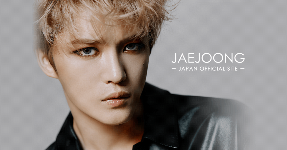 Jaejoong to release his first Japanese cover album | allkpop