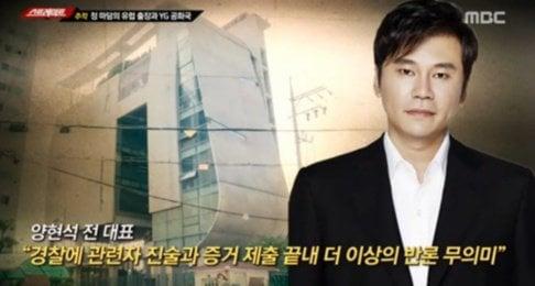 Big Bang, Psy, Yang Hyun Suk