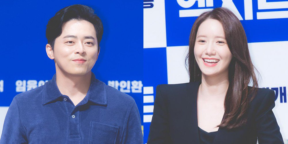 Jo Jung Suk says YoonA ran faster than him during filming for disaster movie 'Exit' | allkpop