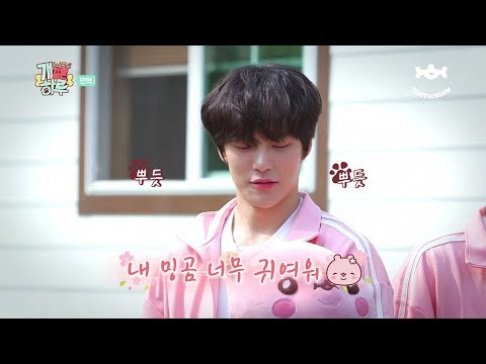 Minhyuk, MONSTA X, Shownu, Wonho, I.M